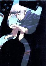 呪術廻戦 Vol.3(通常)(DVD)