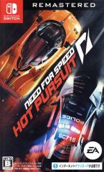 Need for Speed Hot Pursuit Remastered(ゲーム)