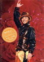 氷川きよしスペシャルコンサート2009 きよしこの夜 Vol.9(ファンクラブ限定版)(通常)(DVD)