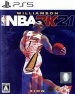 NBA 2K21(ゲーム)