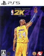 NBA 2K21 MAMBA FOREVER EDITION(ゲーム)