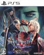 Devil May Cry 5 Special Edition(ゲーム)