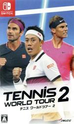 テニス ワールドツアー 2(ゲーム)