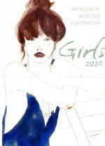 Girls(2020)ART BOOK OF SELECTED ILLUSTRATION
