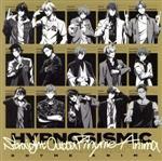 ヒプノシスマイク:Straight Outta Rhyme Anima(2CD)(通常)(CDA)