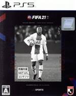 FIFA 21 NXT LVL EDITION(限定版)(ゲーム)
