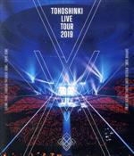 東方神起 LIVE TOUR 2019 ~XV~(Blu-ray Disc)(BLU-RAY DISC)(DVD)