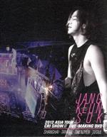 【輸入版】2012 ASIA Tour: CRI Show II(通常)(DVD)