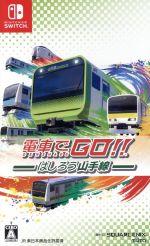 電車でGO!! はしろう山手線(ゲーム)