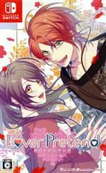 LoverPretend(ゲーム)