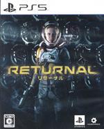 Returnal(ゲーム)