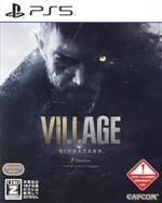 BIOHAZARD VILLAGE Z Version(ゲーム)