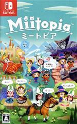 Miitopia(ゲーム)