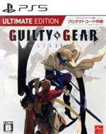 GUILTY GEAR -STRIVE- アルティメットエディション(限定版)(ゲーム)