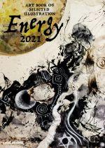 Energy ART BOOK OF SELECTED ILLUSTRATION(2021)(単行本)