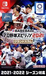 eBASEBALLプロ野球スピリッツ2021 グランドスラム(ゲーム)