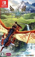 モンスターハンターストーリーズ2 ~破滅の翼~(ゲーム)