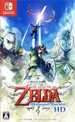 ゼルダの伝説 スカイウォードソード HD(ゲーム)