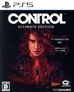 CONTROL アルティメット・エディション(ゲーム)