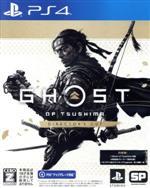 Ghost of Tsushima Director's Cut(ゲーム)