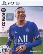 FIFA 22(ゲーム)