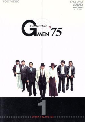 Gメン'75 FOREVER VOL.1:中古DVD:丹波哲郎,原田 ...