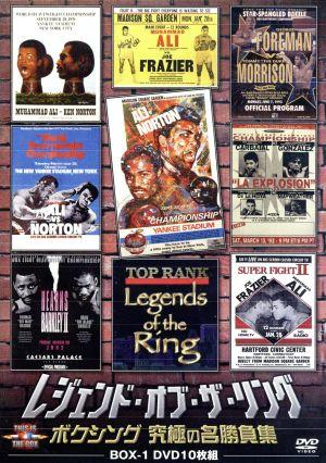 ボクシング レジェンド チャリティーボクシングイベント『LEGEND』これは凄いイベント!キービジュアル解禁 LEGEND実行委員会のプレスリリース