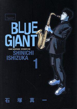 BLUE GIANT(ビッグCスペシャル)