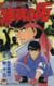 【コミック】疾風伝説 特攻の拓(全27巻)セット