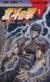 【コミック】北斗の拳(全27巻)セット