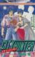 【コミック】シティーハンター(全35巻)セット