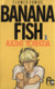 【コミック】BANANA FISH(バナナフィッシュ)(全19巻)セット