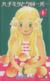 【コミック】ハチミツとクローバー(全10巻)セット