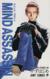 【コミック】MIND ASSASSIN(マインドアサシン)(全5巻)セット