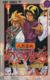 【コミック】人形草紙あやつり左近(全4巻)セット