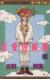 【コミック】恋愛的瞬間(全5巻)セット
