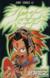 【コミック】シャーマンキング(全32巻)セット
