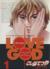 【コミック】LOVEGOD(ラブゴッド)(全9巻)セット