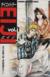 【コミック】サイコメトラーEIJI(全25巻)セット