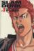 【コミック】スラムダンク(完全版)(全24巻)セット