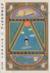 【コミック】ちびまる子ちゃん(文庫版)(全9巻)セット