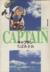 【コミック】キャプテン(文庫版)(全15巻)セット