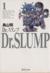 【コミック】Dr.スランプ(集英社文庫)(全9巻)セット