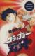 【コミック】グラップラー刃牙(全42巻)セット