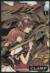 【コミック】ツバサ(全28巻)セット