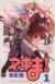 【コミック】魔法先生ネギま!(全38巻)セット