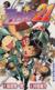 【コミック】アイシールド21(全37巻)セット