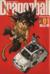 【コミック】DRAGON BALL(ドラゴンボール)完全版 (全34巻)セット