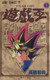 【コミック】遊☆戯☆王(全38巻)セット