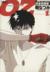 【コミック】OZ(オズ)完全収録版(全5巻)セット